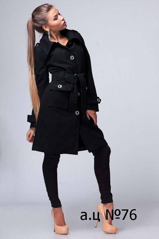 Пальто-тренч с поясом