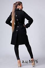 Пальто-тренч с поясом, фото 2