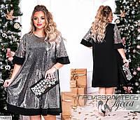 Красивое нарядное платье свободного кроя размеры 50-60 арт 1505