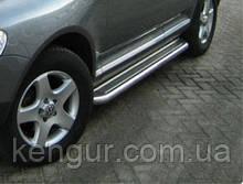Пороги боковые C2 с листом Volkswagen Tiguan (2007-...)