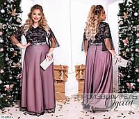 Праздничное нарядное платье в пол размеры 50-58 арт 1500
