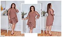 Красивое праздничное платье больших размеров 50-56 арт 2749