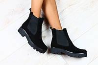 Женские замшевые модные ботинки