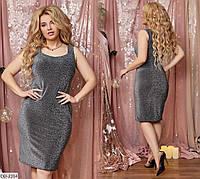 Красивое платье-майка до колена размеры 48-56 арт 0140