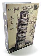 """Книга- сейф """"Пизанская башня"""" (24,5х16х5,5 см)"""