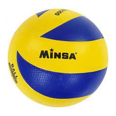 Мяч Волейбольный С 40110 (50) материал PVC, Клееный, 230 грамм, резиновый баллон - 6900067401106 C40110