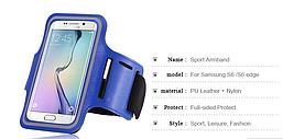 Спортивный карман на руку для телефонов 4.3-5 дюймов