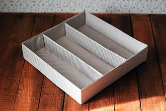 Органайзеры для белья по индивидуальным размерам (модель 2)