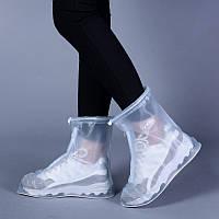 Дождевики для обуви, бахилы от дождя, чехлы на обувь от дождя M, L, XL
