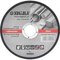 Круг отрезной по металлу и нержавеющей стали Ø115x1.0x22.2мм, 13300об/мин Sigma (1940001)