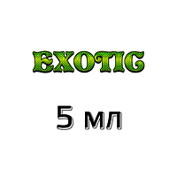 Ароматизаторы Exotic - теперь и во флаконах 5 мл!
