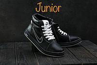 Детские кеды кожаные зимние черные CrosSAV 35