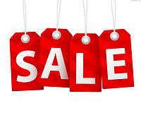 СКИДКИ, АКЦИИ:распродажа товара по сниженным ценам