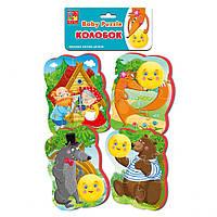 """Развивающие пазлы для детей: """"Колобок"""" Baby Puzzle (Беби пазлы) VT1106-62 на русском языке"""