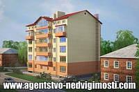 Бердянск продажа квартир в новостройке