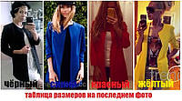 """Кардиган  женский весенний модный """"ШАНЕЛЬ"""""""