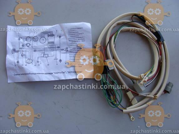 Проводка Мотоцыкл КАРПАТЫ, ВЕРХОВЫНА (IGR) ПД 157530, фото 2