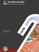 Borma Wachs, Exteriors Line, Отделка деревянных домов и заборов