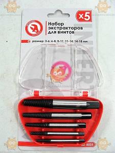 Набор экстракторов для винтов 5 едениц (пр-во Intertool) SD-8005