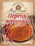 Перец красный молотый (Чили), 15 гр.