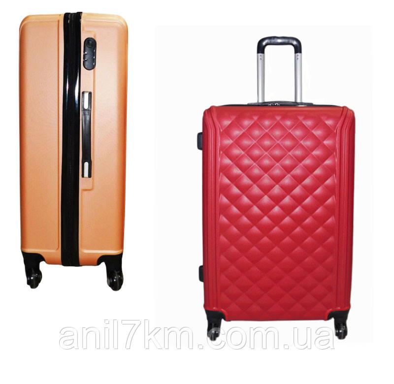 Малый чемодан пластиковый