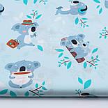 """Отрез ткани """"Коала с чемоданом"""" на светло-бирюзовом фоне (№1487), размер 60*160, фото 2"""
