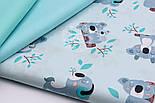 """Отрез ткани """"Коала с чемоданом"""" на светло-бирюзовом фоне (№1487), размер 60*160, фото 3"""