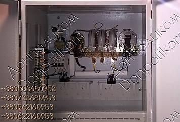 Я8901-4277 крановый ящик  ввода и защиты, фото 2