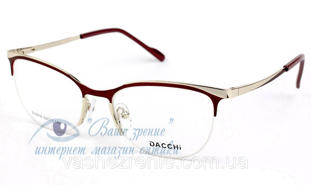 Оправа женская Dacchi 01216