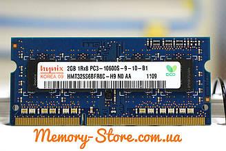 Оперативная память для ноутбука Hynix DDR3 2GB PC3-10600s 1333MHz sodimm, б/у