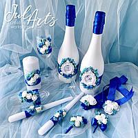 Свадебный набор «Викторианский синий»