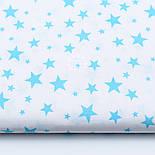 """Отрез ткани """"Звёздная россыпь"""" с бирюзовыми звёздами на белом фоне № 1119, размер 70*160, фото 2"""