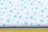 """Отрез ткани """"Звёздная россыпь"""" с бирюзовыми звёздами на белом фоне № 1119, размер 70*160, фото 3"""