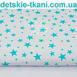 """Отрез ткани """"Звёздная россыпь"""" с бирюзовыми звёздами на белом фоне № 1119, размер 70*160, фото 4"""