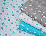 """Отрез ткани """"Звёздная россыпь"""" с бирюзовыми звёздами на белом фоне № 1119, размер 70*160, фото 6"""