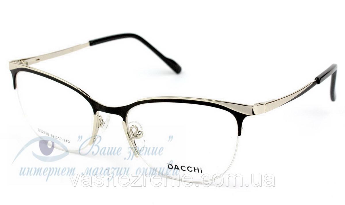 Оправа жіноча Dacchi 01218