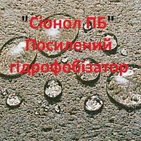 Упрочняющая добавка для производства бетона  Сионол ПБ