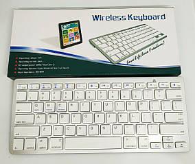 Клавиатура Bluetooth BK3001