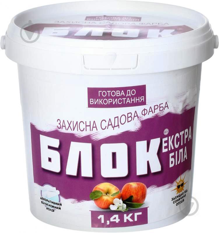 Побелка садовая Блок Экстра белая 1,4 кг, Агрохимпак