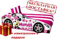 Кровать машина с матрасом, (ліжко дитяче) серия Элит для девочек Минни Маус DISNEY белая