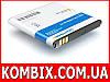 Аккумулятор SONY C5503 XPERIA ZR LTE - BA950 [Craftmann]
