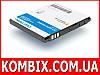 Аккумулятор FLY IQ270 FIREBIRD - BL4008 [Craftmann]