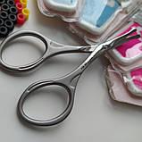 Ножиці для нігтів BEAUTY & CARE 10 TYPE 4, фото 3