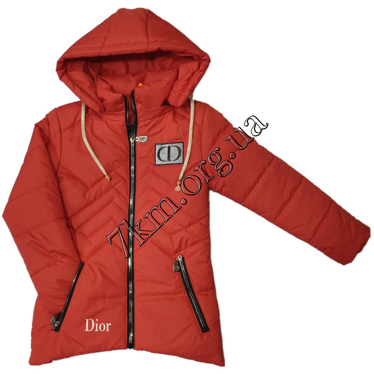 """Куртка детская оптом для девочек 5-9 лет """"реплика Dior"""" 220114-2"""