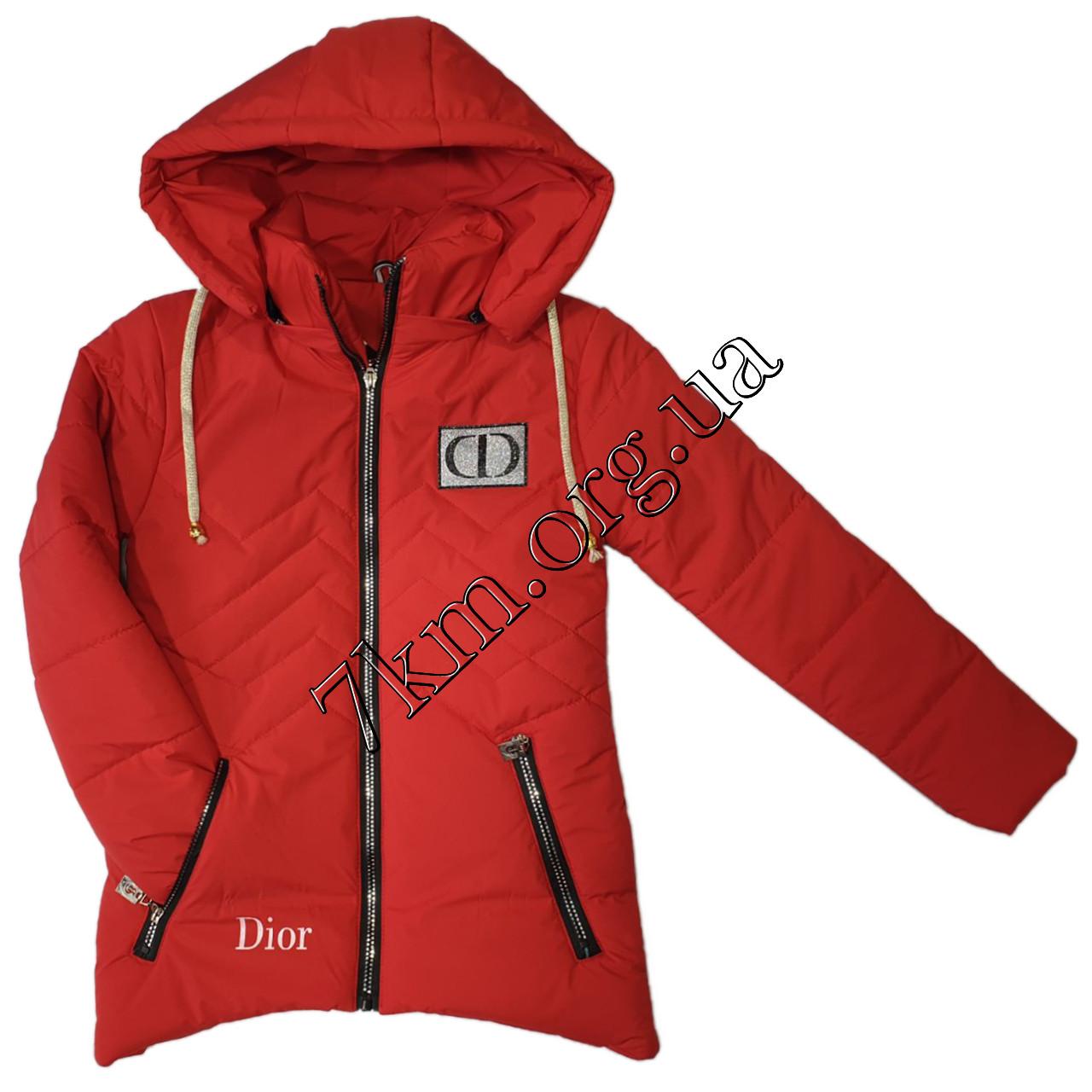 """Куртка детская оптом для девочек 5-9 лет """"реплика Dior"""" 220114-3"""