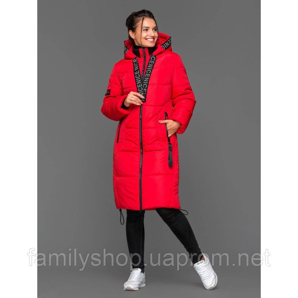 Женское зимнее пальто  спортивного стиля