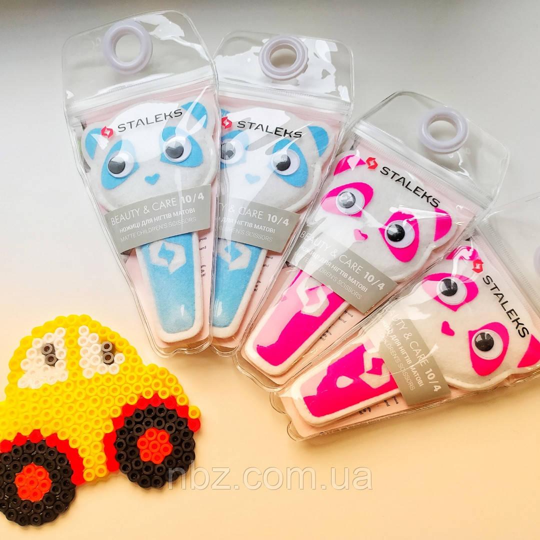 Ножницы для ногтей  BEAUTY & CARE 10 TYPE 4