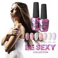 Be Sexy Elise Braun