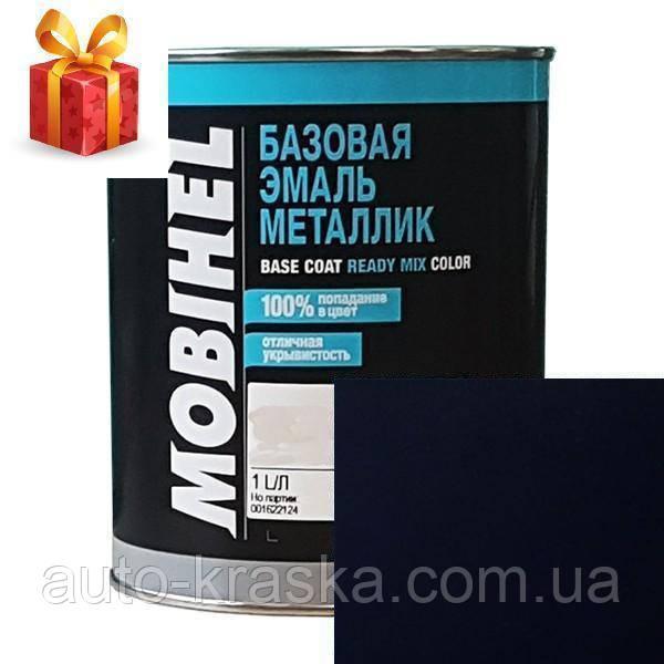 Автокраска Mobihel металлик 50411 ТАЙФУН UNI 1л.