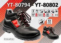 Ботинки рабочие кожаные размер 40,  YATO YT-80795.